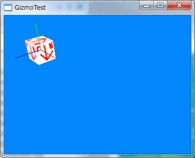 Gizmo01_2