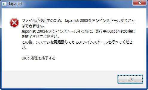 Japanist