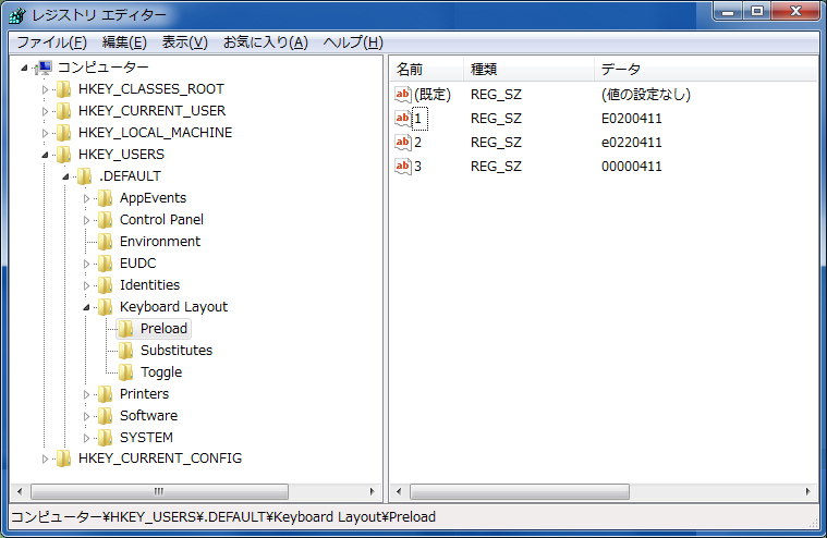 Japanist_2