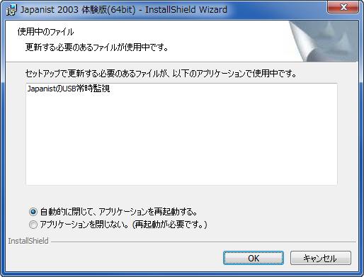 Japanist_3