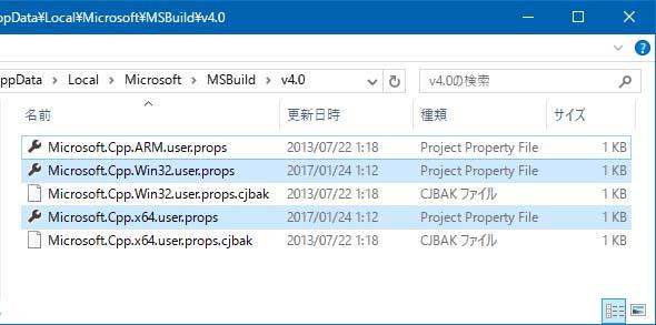Sdk_folder_02