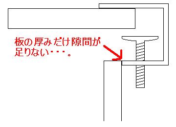 Arm_0